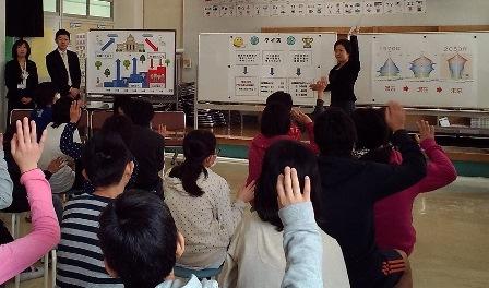 年金教室1